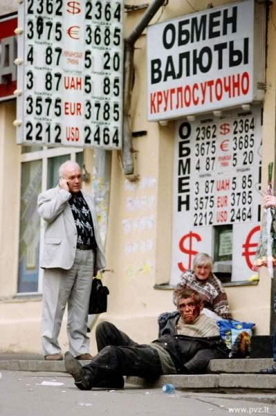 Bureau de change en Russie