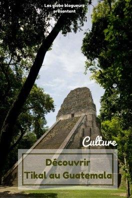 Tikal au Guatemala