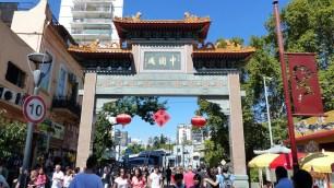Le Barrio Chino, quartier chinois