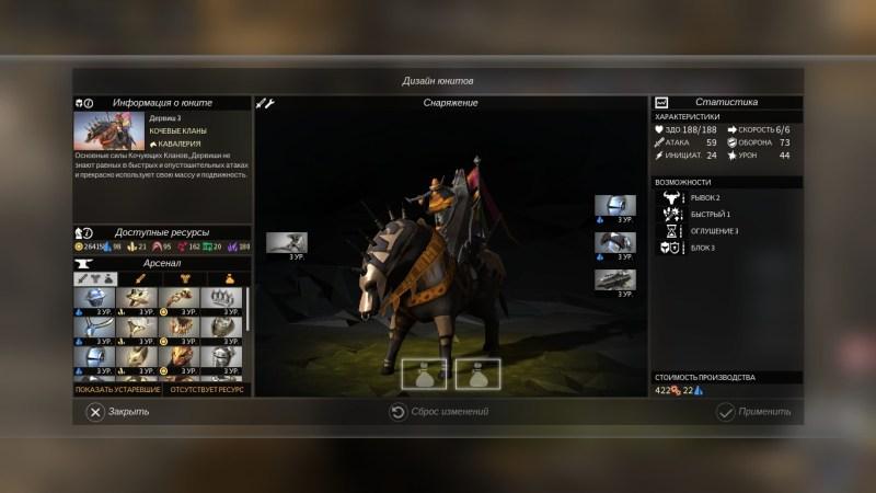 289130_screenshots_2015-05-02_00013