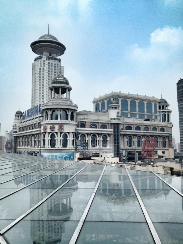 Shanghai-vue-Hotel-1