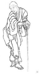 317px-Hokusai_portrait.jpg