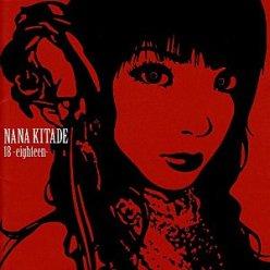 Nana Kitade 18teen
