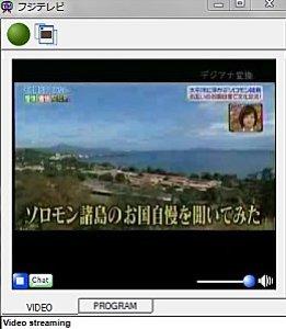 Fuji-telebi-.jpg