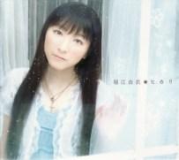 hikari_18485.jpg