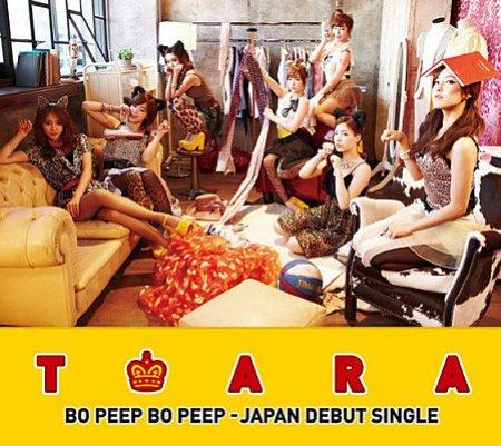 tara-bo-beep-bo-beep-japan-couverture.jpg
