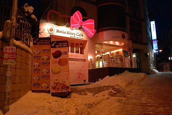 1.1262668690.hello-kitty-cafe.jpg
