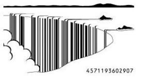 Code barre design (14)