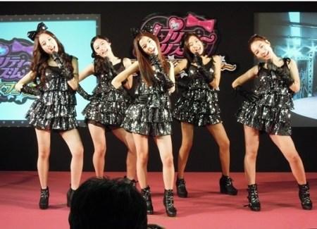 DSP Girls debut
