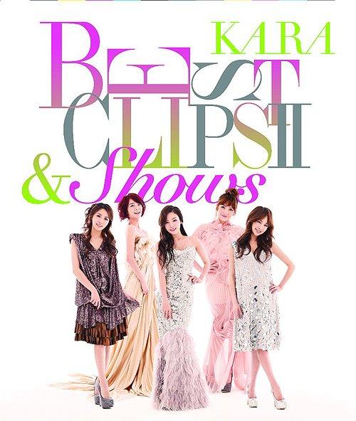 DVD KARA Best Clips II