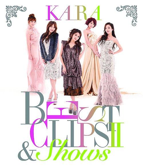 DVD KARA Best Clips II on 29th February-limited