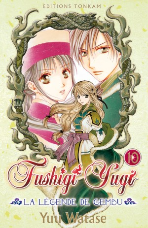 Fushigi Yugi - Tome 10.