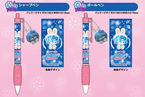 Miku x Hello Kitty -Stylo