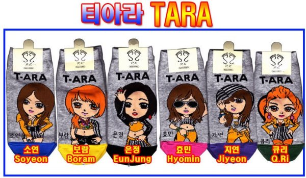 T-ARA - Chaussettes.