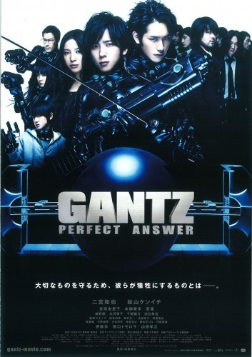 gantz-II.jpg