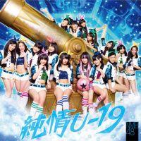 NMB48 junjou-u-19-a