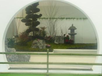 Jardin Japonais, Japan Expo Sud 2012. Le site du Japon.