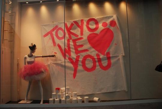 "Tokyo ""We love you"" , Harajuku, par Xiquinhosilva."