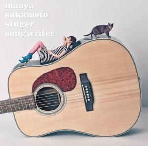 20130216_sakamotomaaya_singersongwriter_regular-300x296 (1)