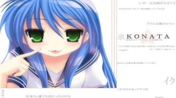 konata-lucky-star-1024x768
