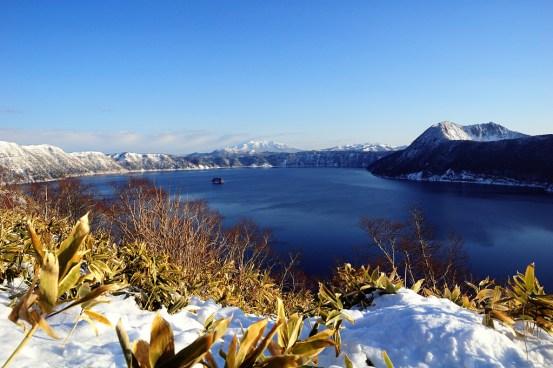 Hiver au coeur de Hokkaido, par Su mingyan.