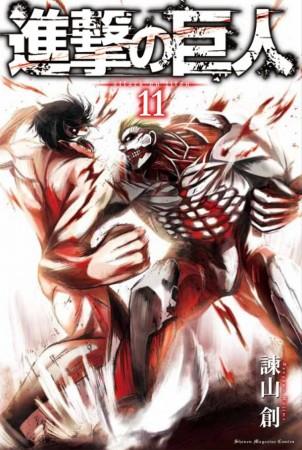 Shingeki no Kyoujin 11 large
