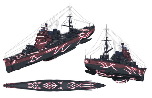 Aoki Hagane no Arpeggio Ars Nova navire 2