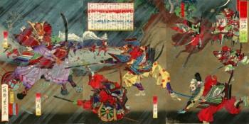 Bataille d'Okehazama - estampe.