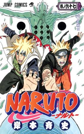 Naruto 67 au top des ventes - semaine 50.