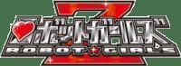 Robot Girls Z Logo