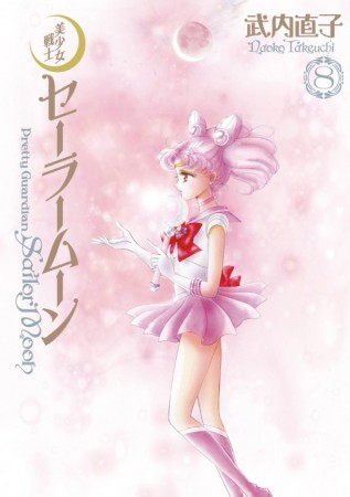 news_large_sailormoon8