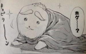 Masaru Meso dans le manga.