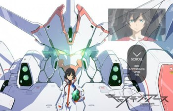 Captain earth visu
