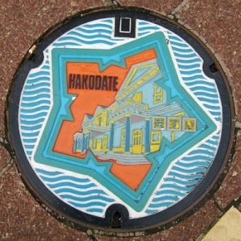 A Hakodate, une plaque représente le fort de la ville.