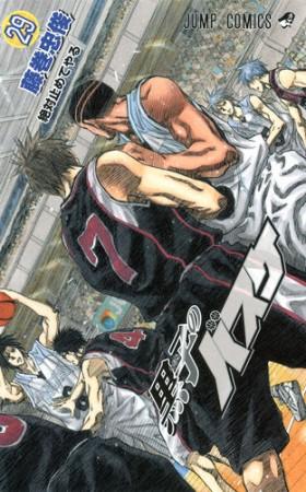 Kuruko no basket 29