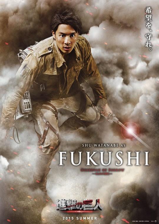 Fukushi_watabe - attaque des titans film lsj