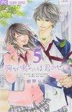 15 Mune ga Naruno wa Kimi no Sei T-5