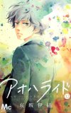 19 Blue Spring Ride T-12