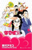 7. Kuragehime(Princess Jellyfish) T.15