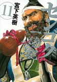 17. Sengoku Ittōki- T.11