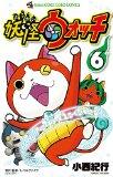 16-Yōkai Watch-T6