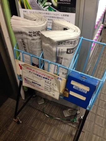 journaux en libre vente