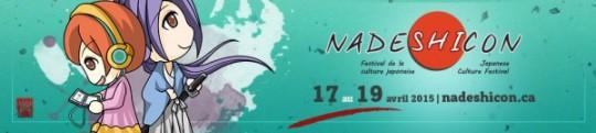 Website-banner-Nadeshicon-20151