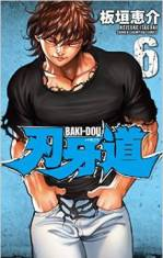 baki-dou-t06