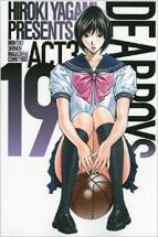 dear-boys-act-3-t19