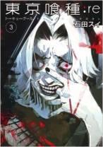 tokyo-ghoul-re-t03