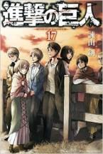 shingeki-no-kyojin-T17