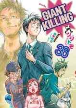 Giant Killing - T.36