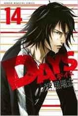 days-T14