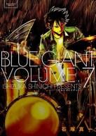 blue-giant-T07